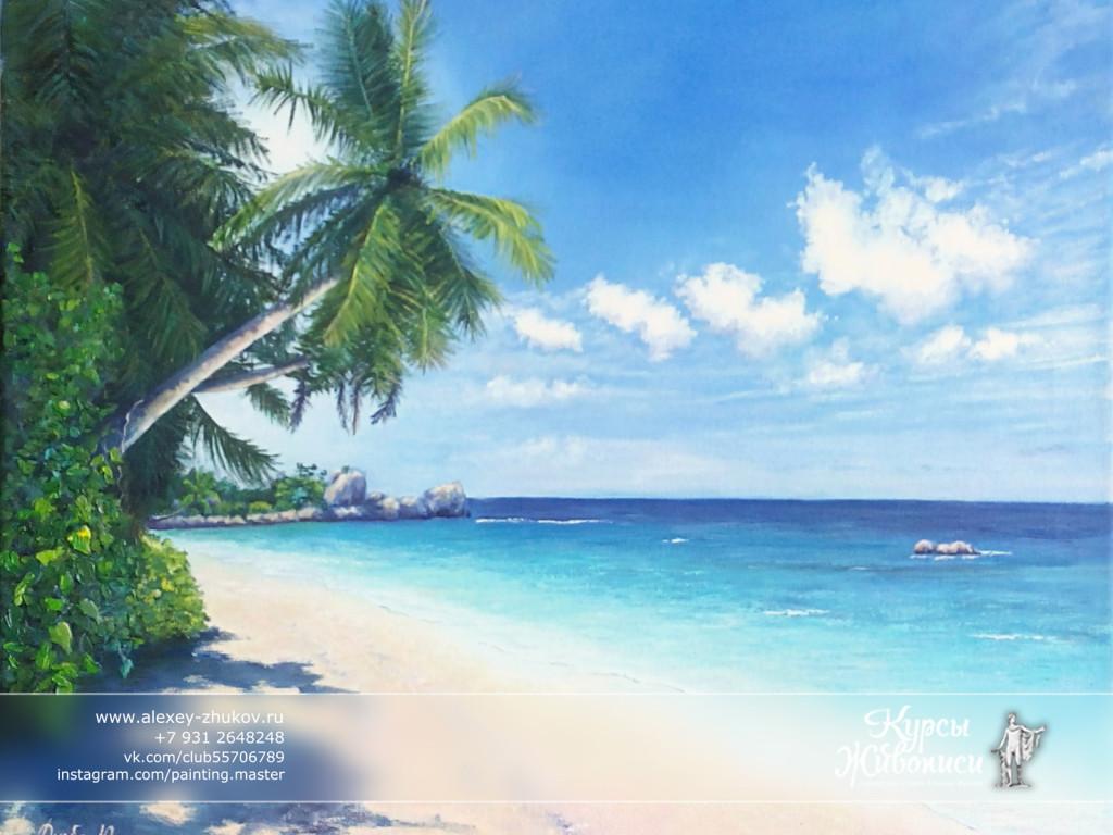 пейзаж картина творческая мастерская курсы живописи уроки живописи