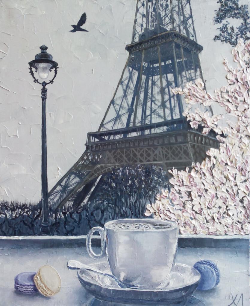 эйфелева башня цветы чашка кофе фонарь живопись маслом обучение арт-школа алексей жуков